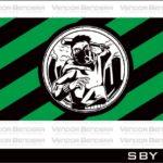 Desain Bendera Fans Persebaya Surabaya (13)